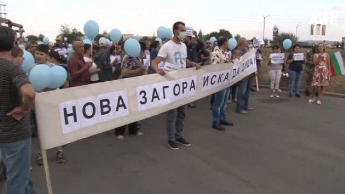Поредният протест срещу неприятни миризми и замърсяване на атмосферния въздух в Нова...