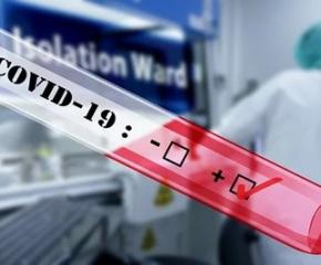 Нови 9 души са заразени от коронавируса