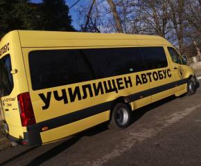 Нови автобуси пристигнаха в област Ямбол