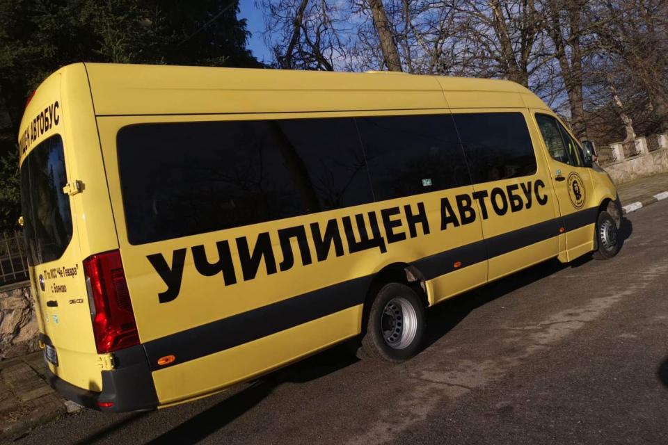 Шест нови училищни автобуса пристигнаха в област Ямбол за четири от общините. Училищните автобуси и микробуси са предоставени от Министерство на образованието...