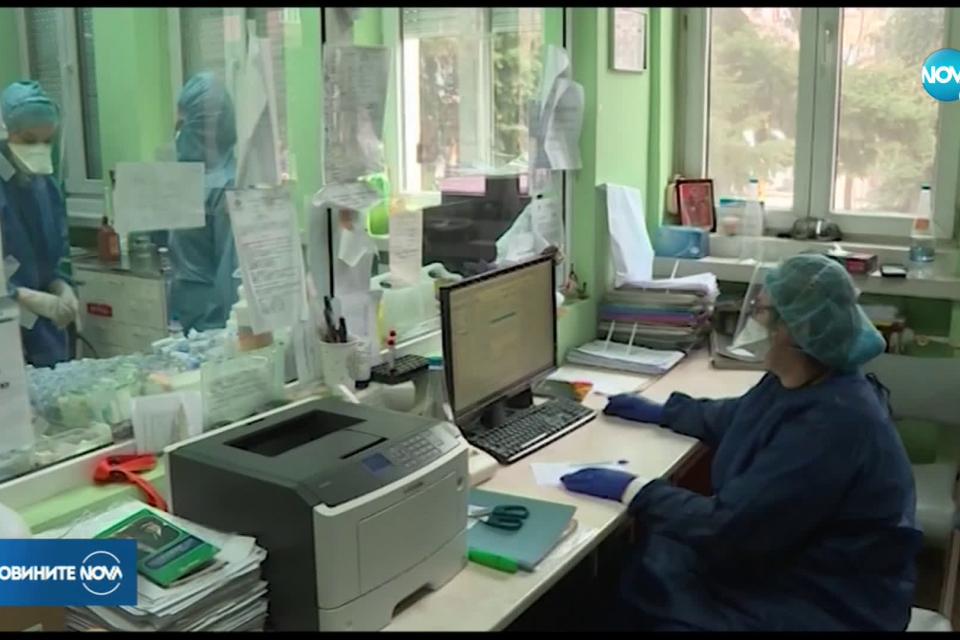 130 са положителните проби за коронавирус от направените 2946 PCR тестове за последното денонощие. Това показват данните от Единния информационен портал....