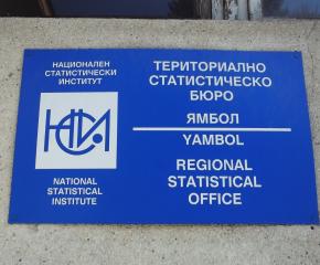 Нови преброителни центрове разкриха в Ямбол и в Сливен