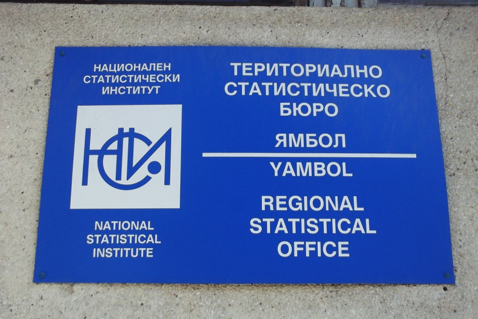 НСИ призовава хората, които не са посетени от преброител, да отидат в новите преброителни центрове или сами да попълнят преброителната карта и да я изпратят,...