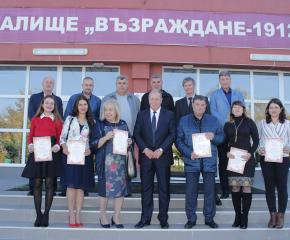 Новоизбраните кметове и съветници в Болярово встъпиха в длъжност
