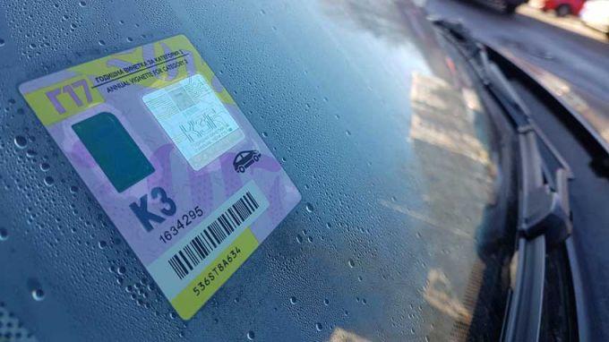"""Пътните такси са държавни такси и подлежат на плащане дори в ситуация на извънредно положение. Това заяви в предаването """"Преди всички"""" проф. Олег Асенов,..."""