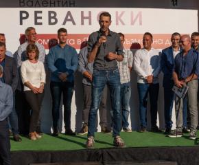 Обещано и изпълнено, за по-малко от 30 дни! Отчет на кандидат-кмета Валентин Ревански