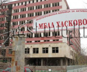 В областната болница в Хасково е починал 58-годишен мъж с COVID-19