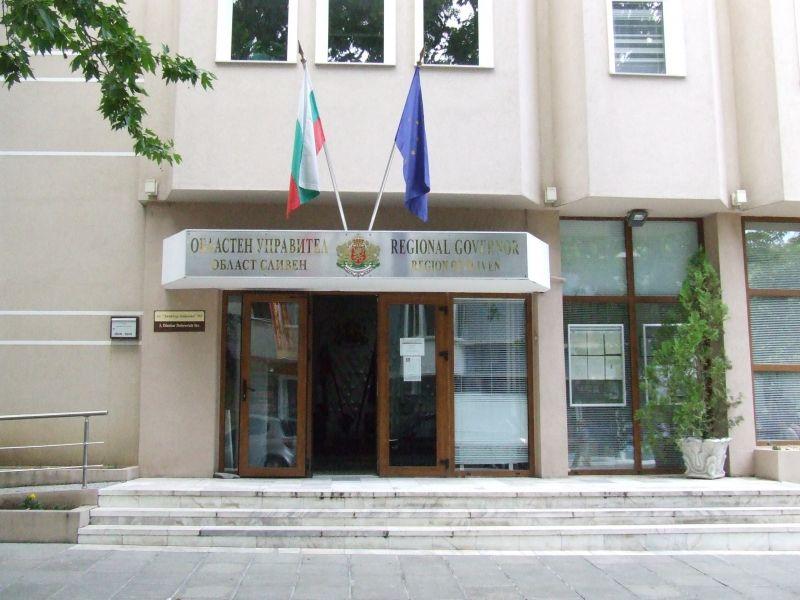 Приемните за граждани на Областния управител на област Сливен и неговите заместници се възобновяват дистанционно, съобщават от областната администрация. Запитванията...