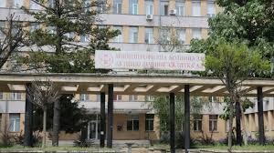 Положението във Видин продължава да е много тежко. COVID-19 е превзел местната болница, а областният управител поиска незабавна, бърза помощ, включително...