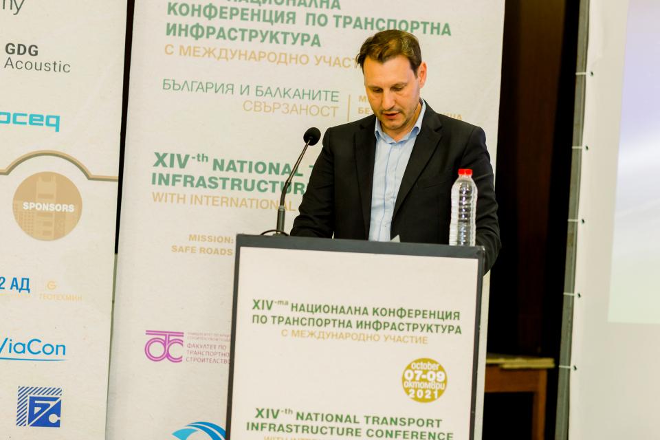 Областният управител на област Ямбол, Георги Чалъков, взе участие в XIV-та Национална Конференция по транспортна инфраструктура с международно участие,...