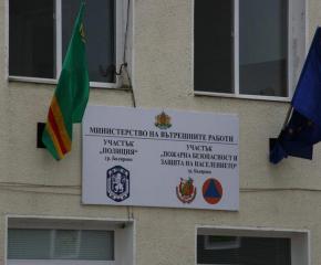 Община Болярово дарява дърва за огрев на пожарникарите