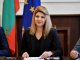 Община Сливен кани жители и гости на града да се включат в честванията за Димитровден