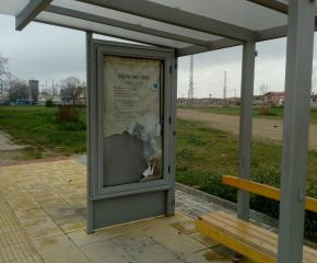 Община Сливен отново с апел да не се рушат градски съоръжения