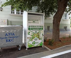 Община Сливен поставя контейнери за разделно събиране на дрехи, текстил и обувки