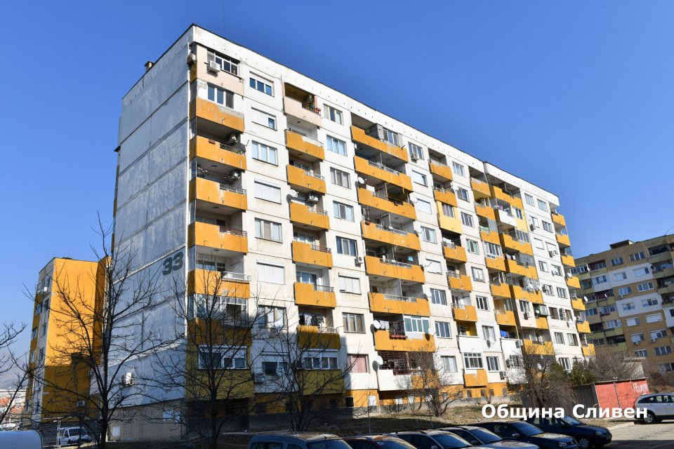 Още един блок в Сливен беше напълно обновен по Националната програма за енергийна ефективност на многофамилни жилищни сгради. Пред кмета Стефан Радев днес...