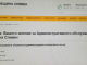 Община Сливен стартира анкета, записване за приемни дни и подаване на сигнали по електронен път