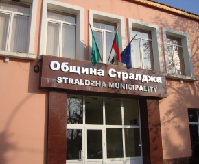 Община Стралджа насърчава със стипендии студенти по икономика и инженерни специалности