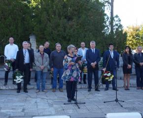 Община Тунджа отбеляза 118 години от рождението на Джон Атанасов