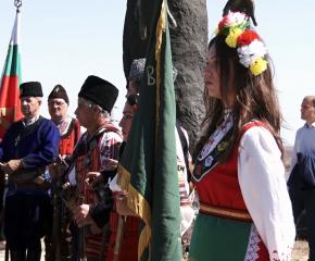 Община Тунджа отбеляза Деня на Независимостта в с. Бояджик (видео)