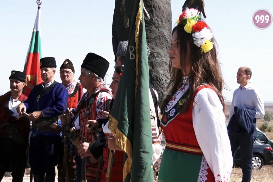 Община Тунджа отбеляза Деня на Независимостта на България в село Бояджик. Жители от цялата община се събраха в родното село на Джон Атанасов. Официален...