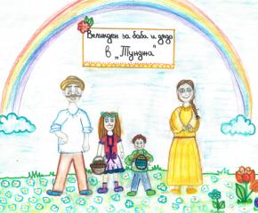 Община Тунджа подема нова кампания за Великден