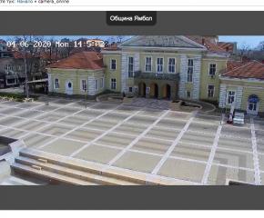 Община Ямбол монтира камера за онлайн видеонаблюдение на централната градска част