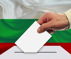 Община Ямбол определи изборни секции за хора с увреждания