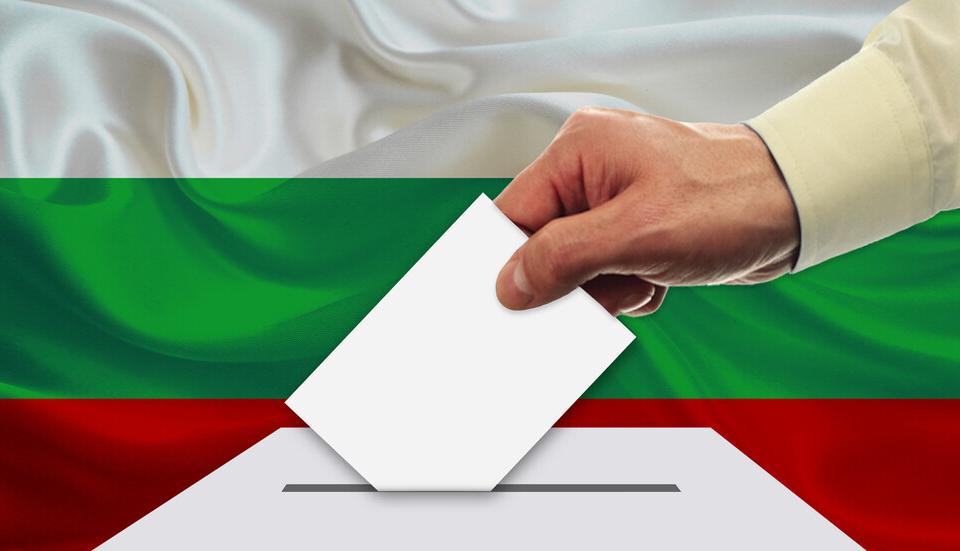 Във връзка с провеждането на избори за народни представители в 45 - то Народно събрание на Република България на 4 април 2021 г. и в изпълнение на Решение...
