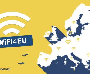Община Ямбол се включи в инициативата на Европейската комисия за безплатен достъп до интернет