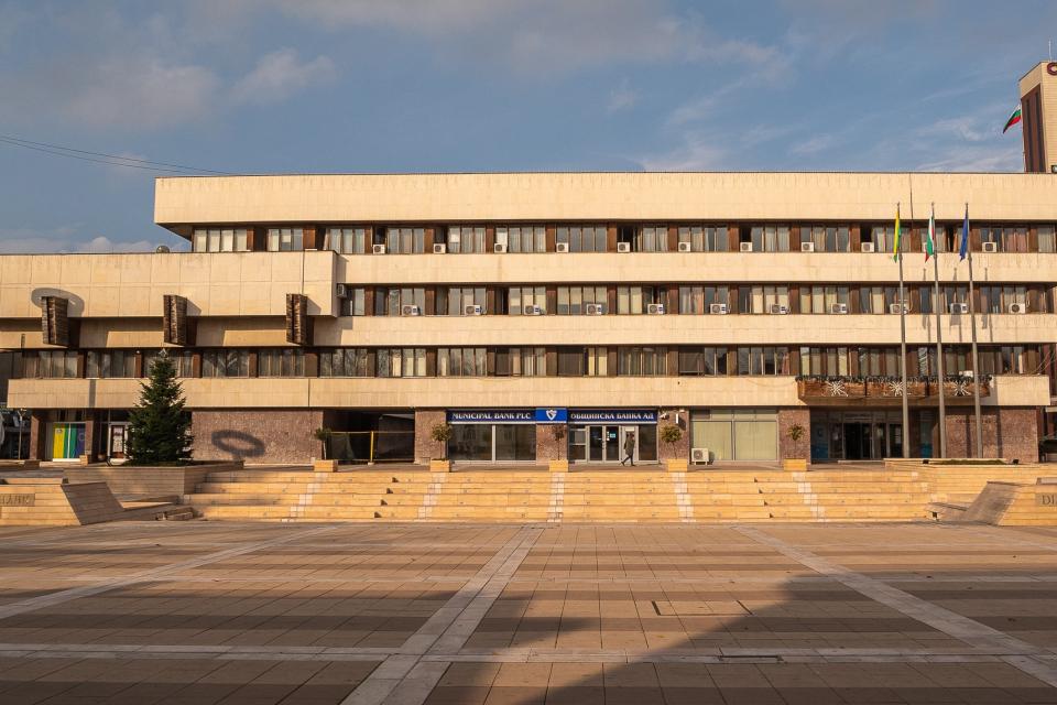 """На 24.02.2020 г. от 13.00 часа, в конферентната зала на Комплекс за социални услуги за деца и възрастни /сградата на бившето училище """"Страшимир Кринчев""""/,..."""