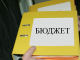 Община Ямбол събира предложения за бюджета