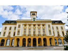 """Общински фонд """"Култура"""" обявява прием на проектни предложения за 2021 година"""