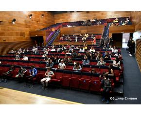 Общински форум за младши учители се проведе в Сливен