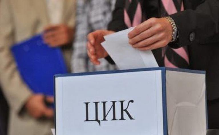 При президента Румен Радев започват консултациите за новия състав на Централната избирателна комисия, съобщават от Нова. Държавният глава събира парламентарно...
