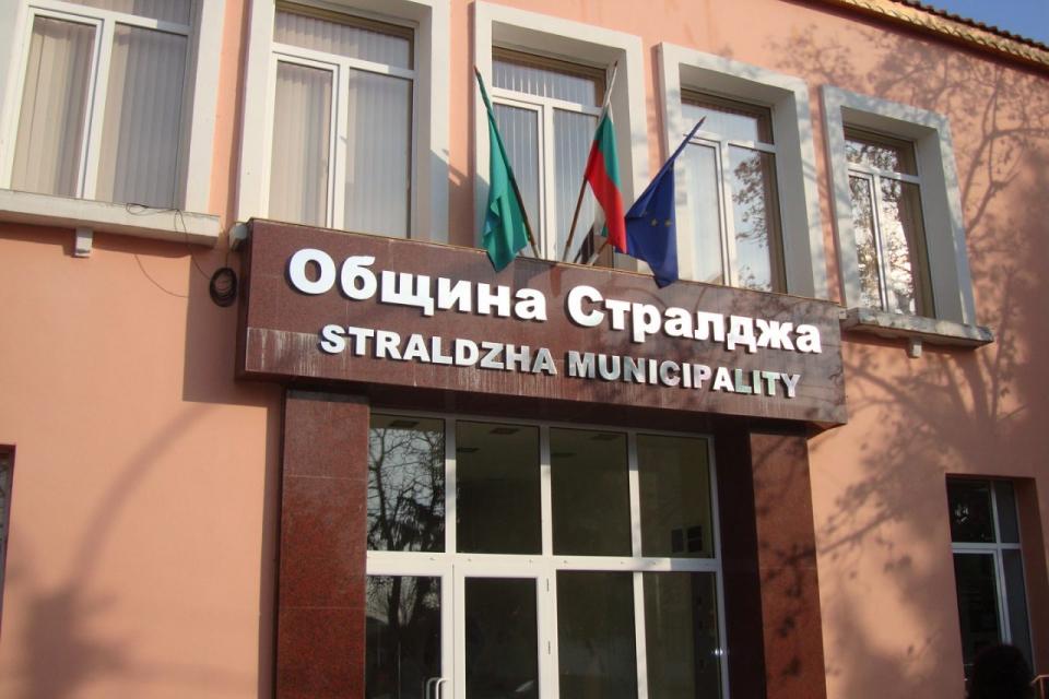 """""""Обща административна компетентност"""" беше темата на организираното от Община Стралджа и Регионален експертно-консултативен и информационен център/РЕКИЦ/..."""