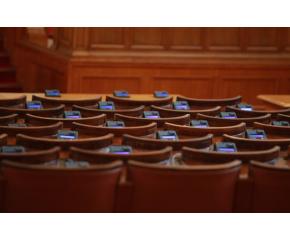 Обявиха квотите за депутатите