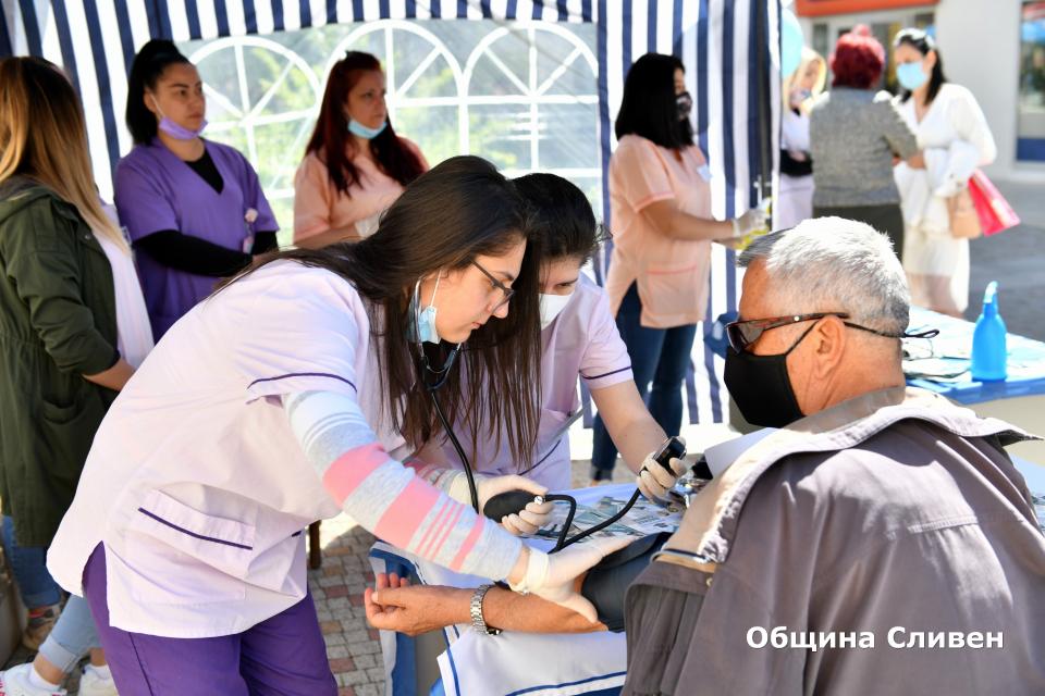 Филиалът на Медицински университет – Варна в град Сливен обявява датите за кандидатстудентските изпити и срокове за подаване на документи за предстоящата...