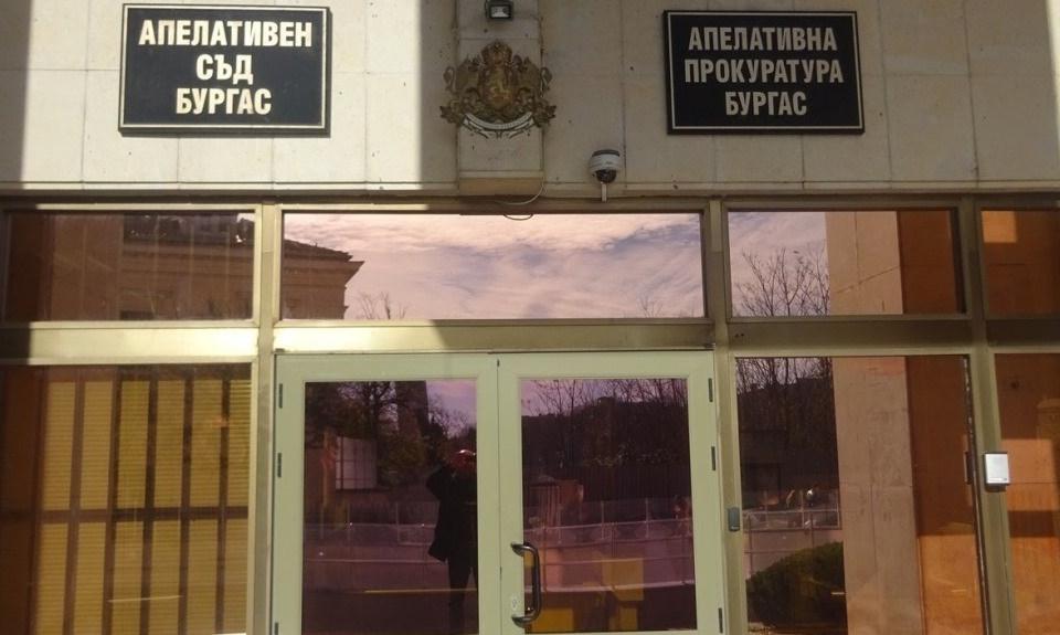 В Бургаския апелативен съд за днес е насрочено делото по жалба на роднините на 63-годишен граничен полицай, загинал при катастрофа турски товарен автомобил...