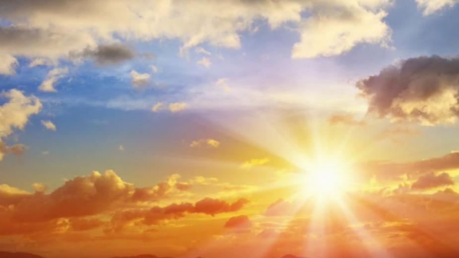 Предстои слънчев ден с рехава облачност почти навсякъде в страната. Около обяд и в ранния следобед из планините и Предбалкана облачността ще се увеличи...