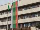 Одобрен е проектът за разкриване и функциониране на Кризисен център в община Ямбол