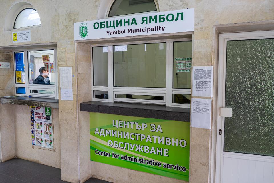От понеделник, 21 декември, изнесен офис на Община Ямбол вече ще обслужва гражданите от северните райони на града. Той се намира в сградата на пощата в...