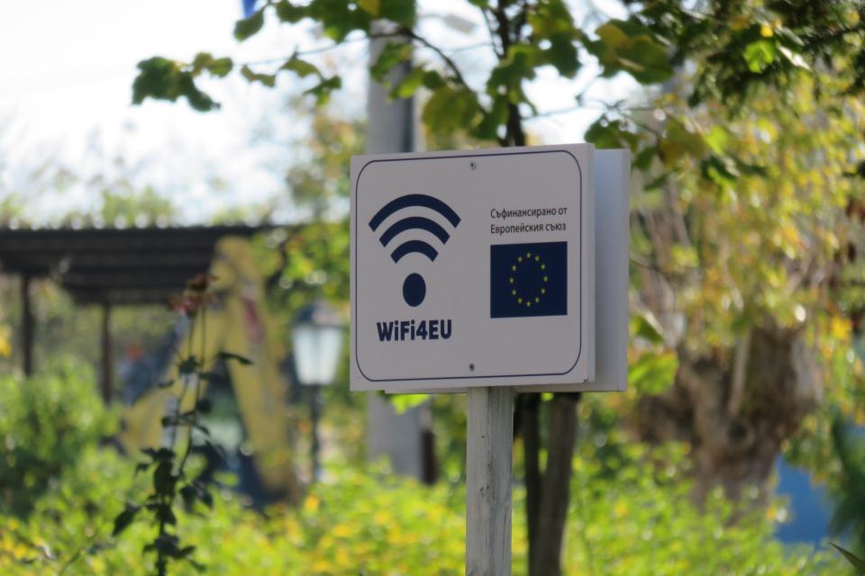 На 24 октомври 2019 г., в навечерието на празника на град Болярово – 26 октомври, Димитровден, бяха открити официално свободни зони за достъп да интернет...