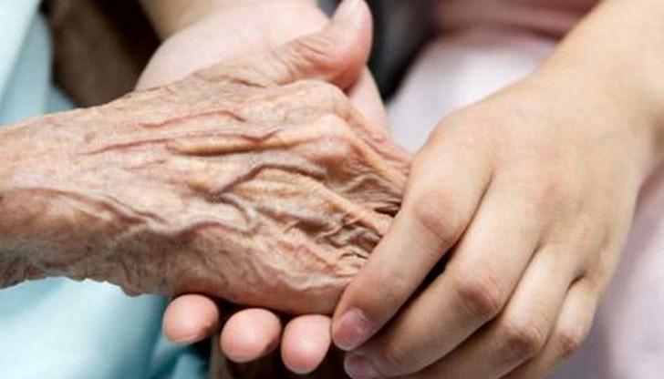 Огнище на COVID-19 е регистрирано в Дома за стари хора в Сливен, съобщиха от Областния кризисен щаб. Деветима потребители и петима души от персонала са...