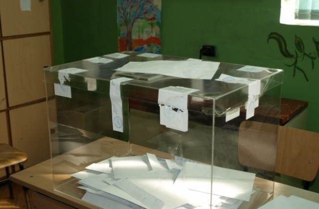 След като в Централна избирателна комисия постъпи жалба срещу решението на Общинска...