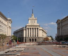Около 20 милиона лева от бюджета на Народното събрание отиват за заплати