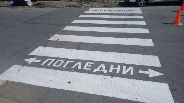 С цел намаляване броя на пътните произшествия с пешеходци на територията на ОДМВР-Сливен от 8 до 13 януари се проведе специализирана операция, разпоредена...