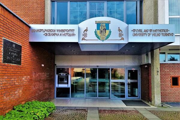 Близо 30 българисти от 9 държави се включват в Международния семинар по български език и култура, който се открива днес във Великотърновския университет...