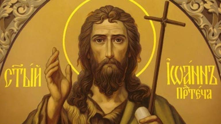 Православната църква днес почита паметта на Йоан Кръстител - светецът, който кръщава Христос в река Йордан. Мъжете с името Иван в община Сливен са 3997....
