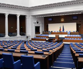 Окончателно: кои са депутати от Ямбол и Сливен