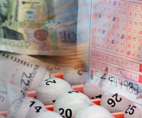 Окончателно: Лотарийните игри вече ще се организират само от държавата